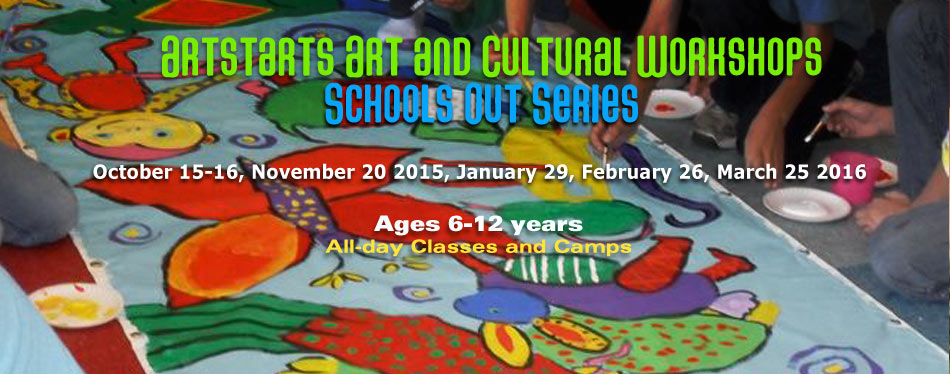 Schools Out Series Workshops